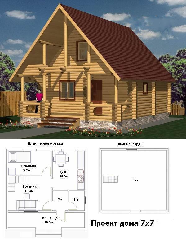 и строительство деревянных домов из